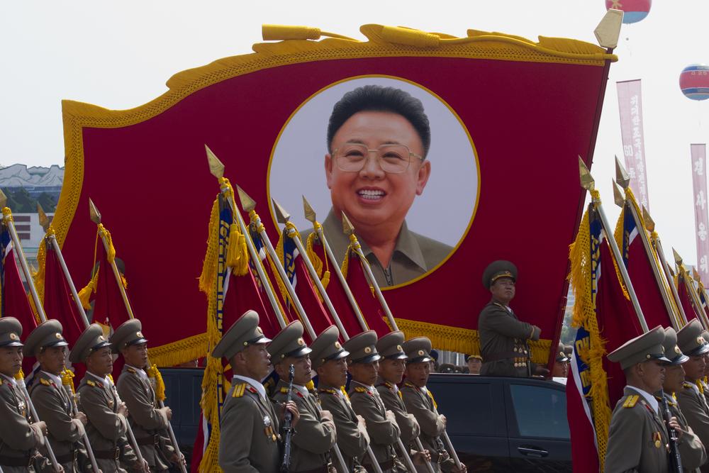 День Победы в Северной Корее