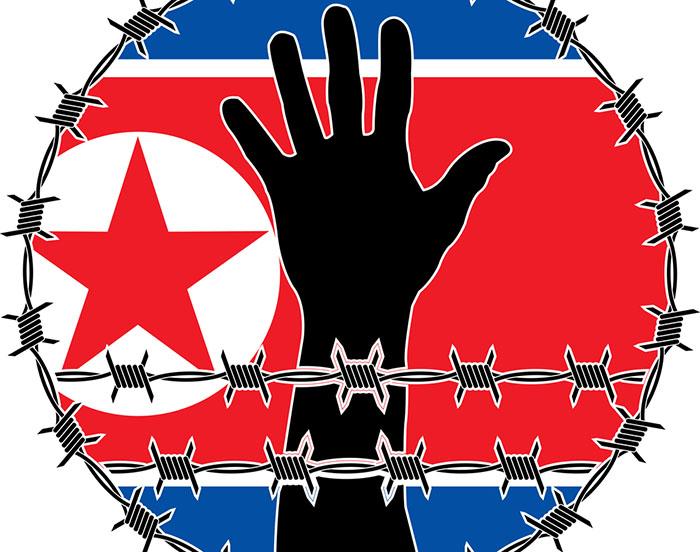 Северная Корея – лидер по нарушениям прав человека в мире.Вокруг Света. Украина