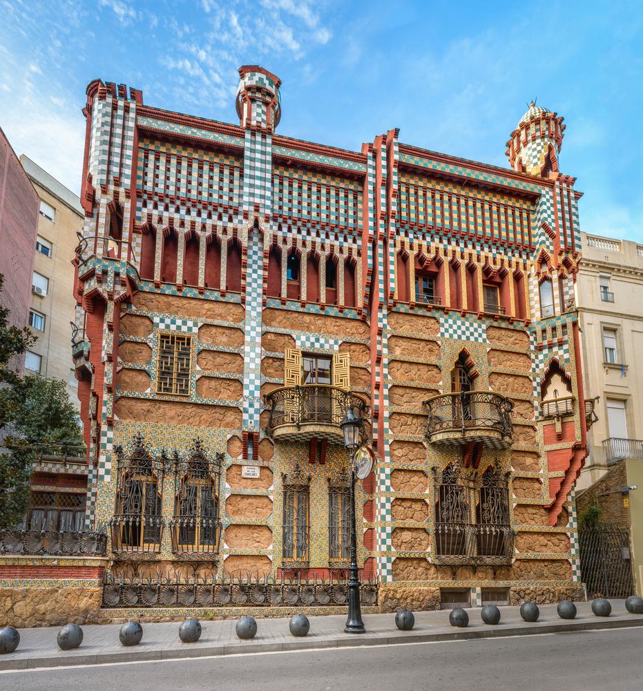 В Барселоне откроют для посещения неизвестный дом Гауди.Вокруг Света. Украина