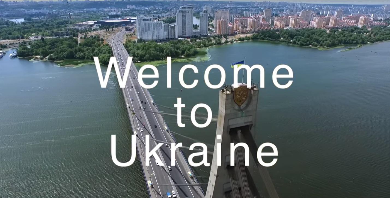Украина – мой дом