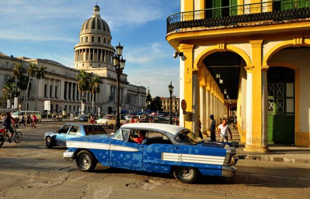 В центре Гаванны