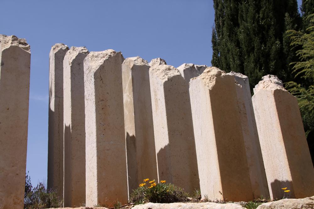 Детский мемориал в музее Яд ва-Шем, Иерусалим (фото: Shutterstock)
