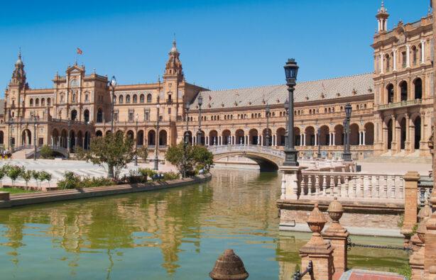 Plaza de Espana в Севильи