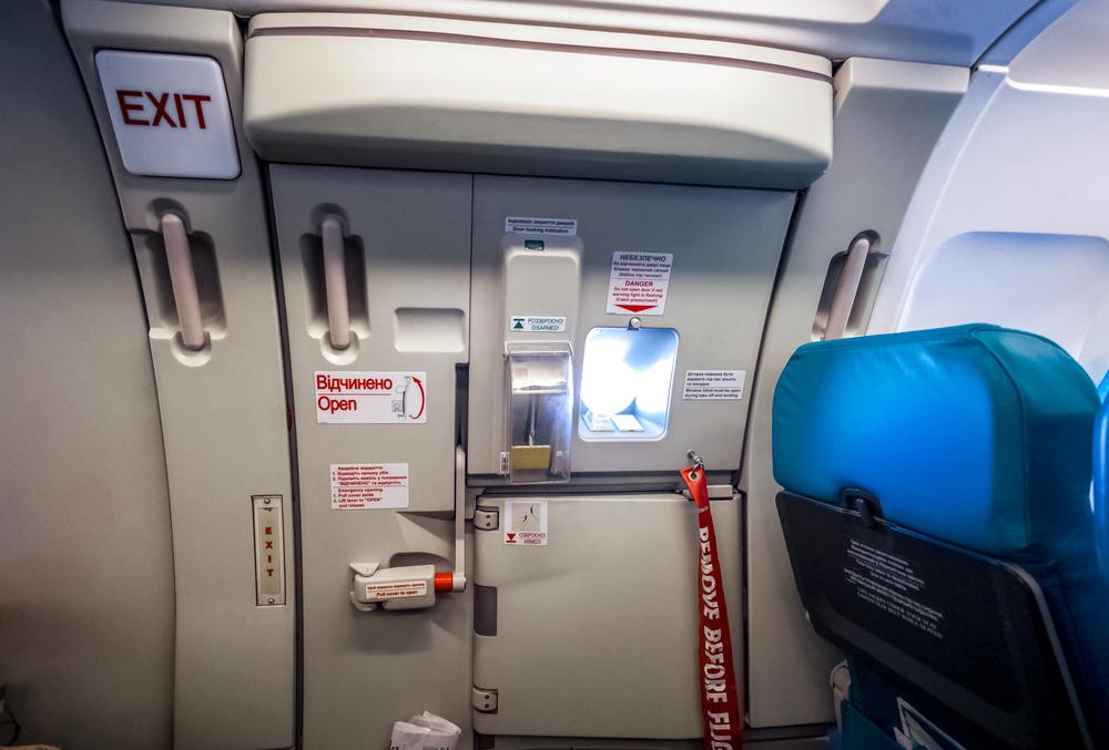 Что произойдет, если в самолете открыть дверь.Вокруг Света. Украина