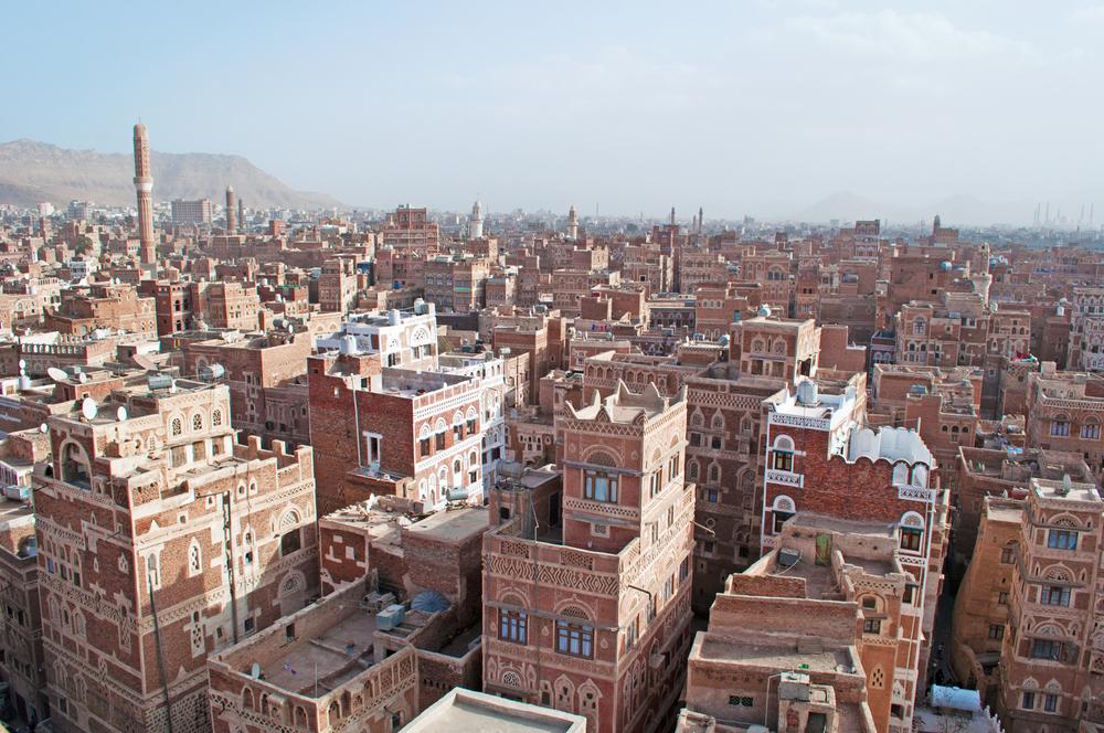 День единства в Йемене