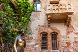 Балкон Джульетты не настоящий!