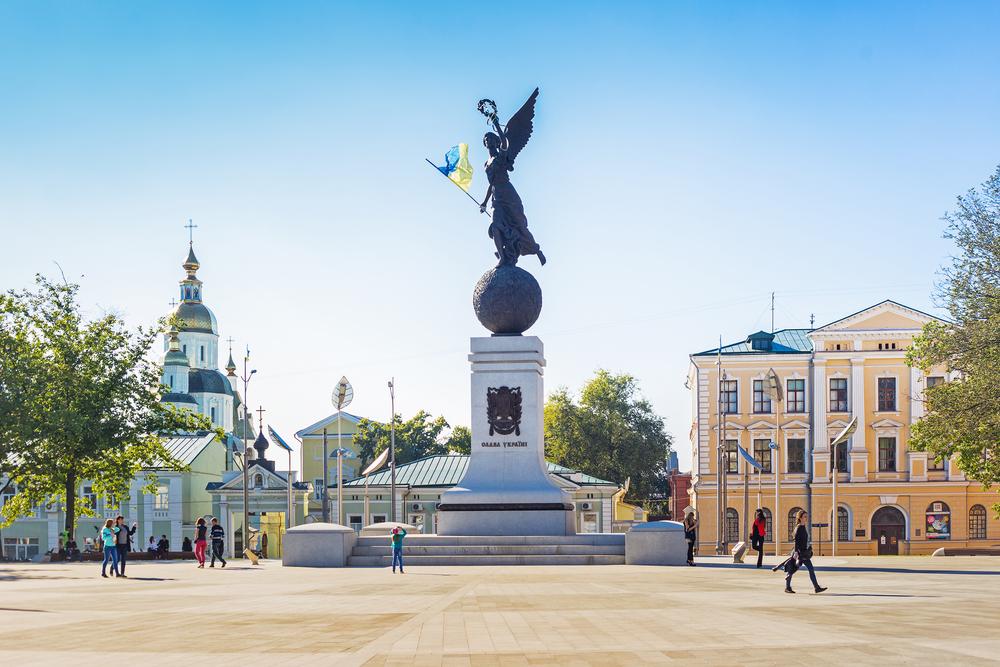 День Конституции в Украине