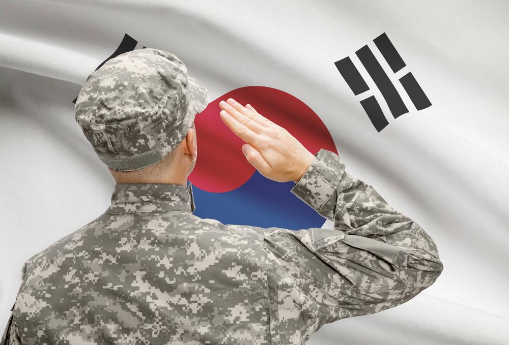 День памяти в Южной Корее