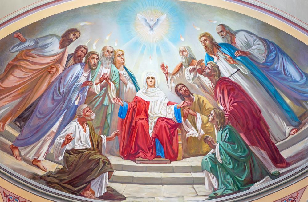 День Святого Духа у православных христиан