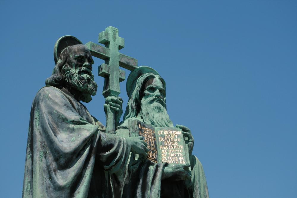 День Святых Кирилла и Мефодия в Чехии и Словакии