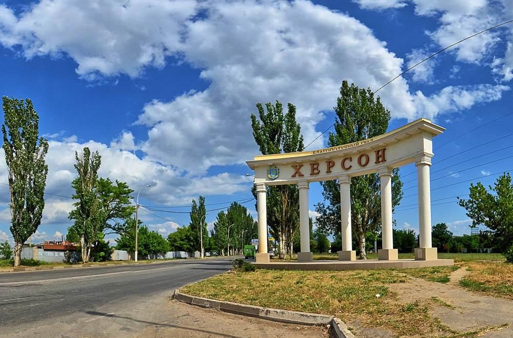 5 лучших достопримечательностей Херсонской области.Вокруг Света. Украина