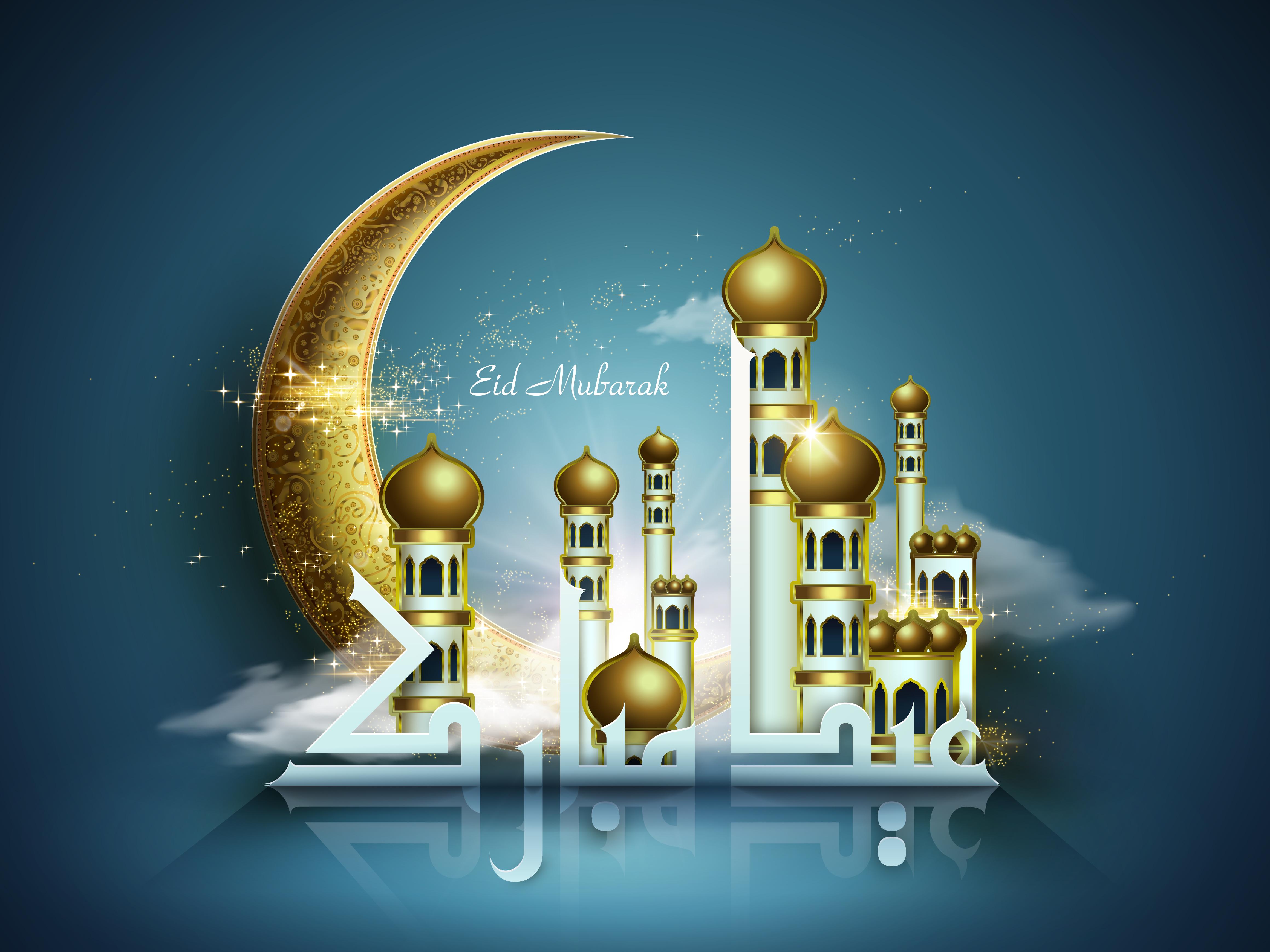 Ураза-байрам в исламском мире