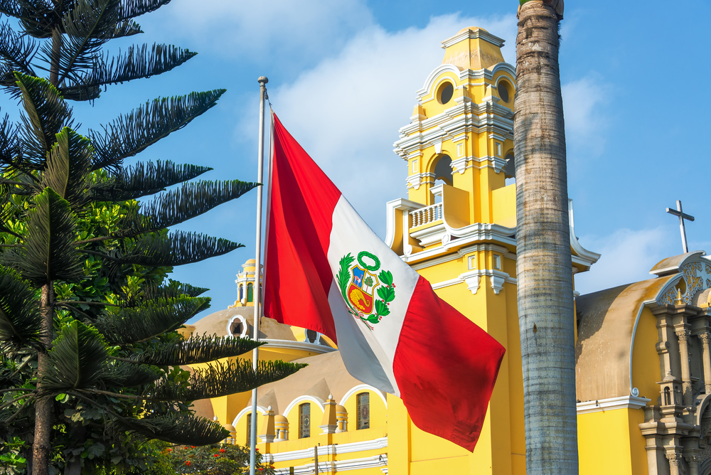 День Независимости в Перу