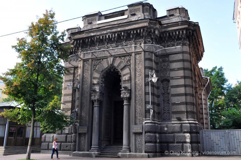 Караимская кенасса – малоизвестная достопримечательность Киева.Вокруг Света. Украина