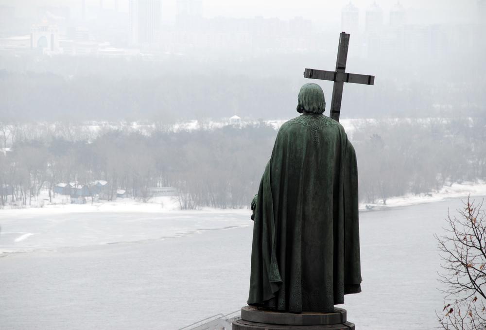 О крещении Киевской Руси