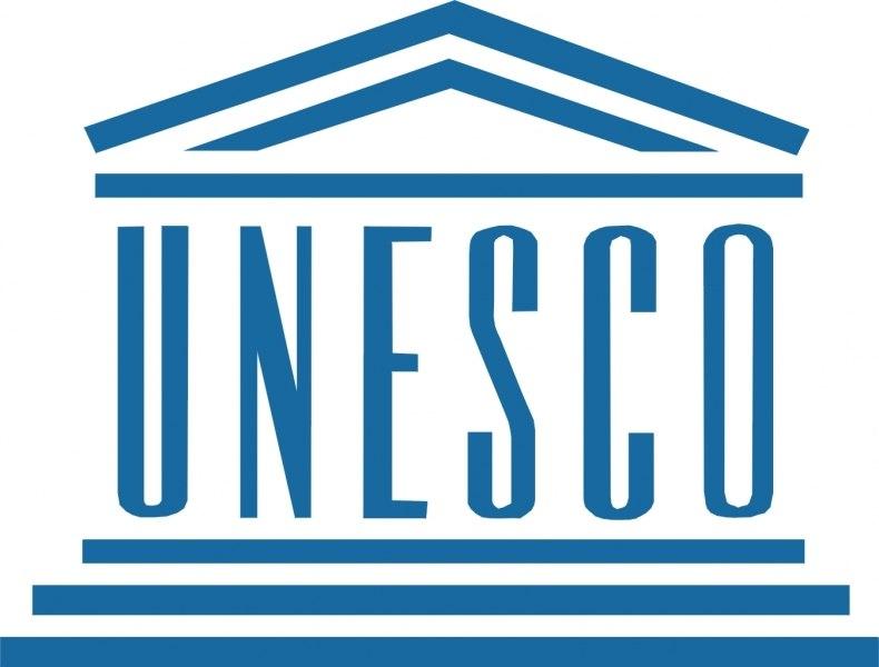 Новые природные объекты всемирного наследия ЮНЕСКО.Вокруг Света. Украина