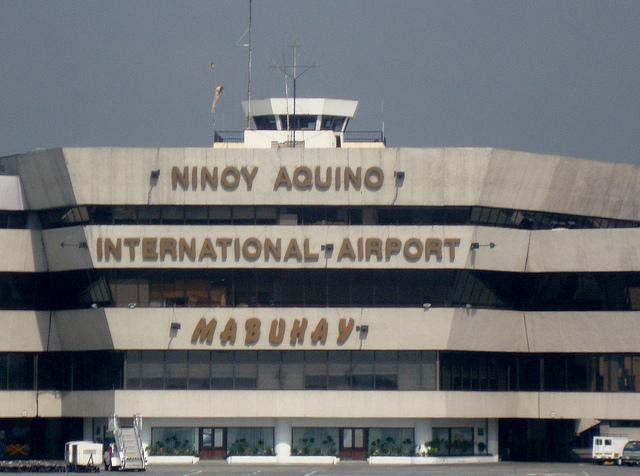 День Нинои Акино на Филиппинах