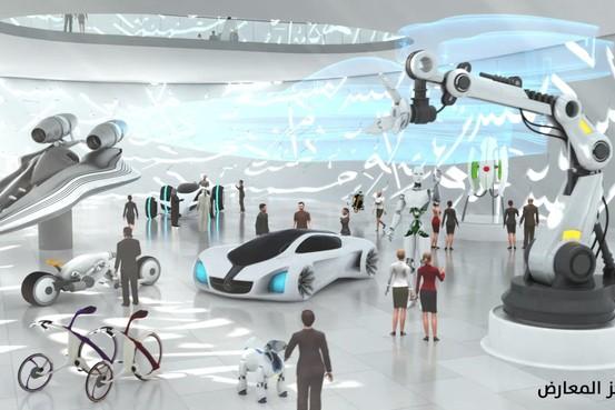 Музей будущего в Дубае