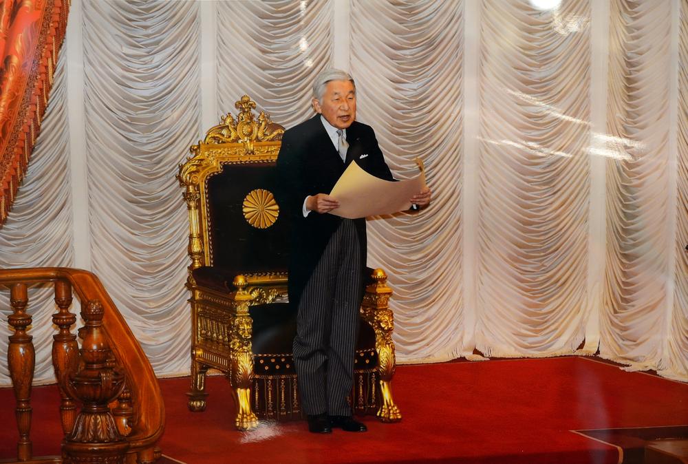 9 фактов о японском императоре.Вокруг Света. Украина