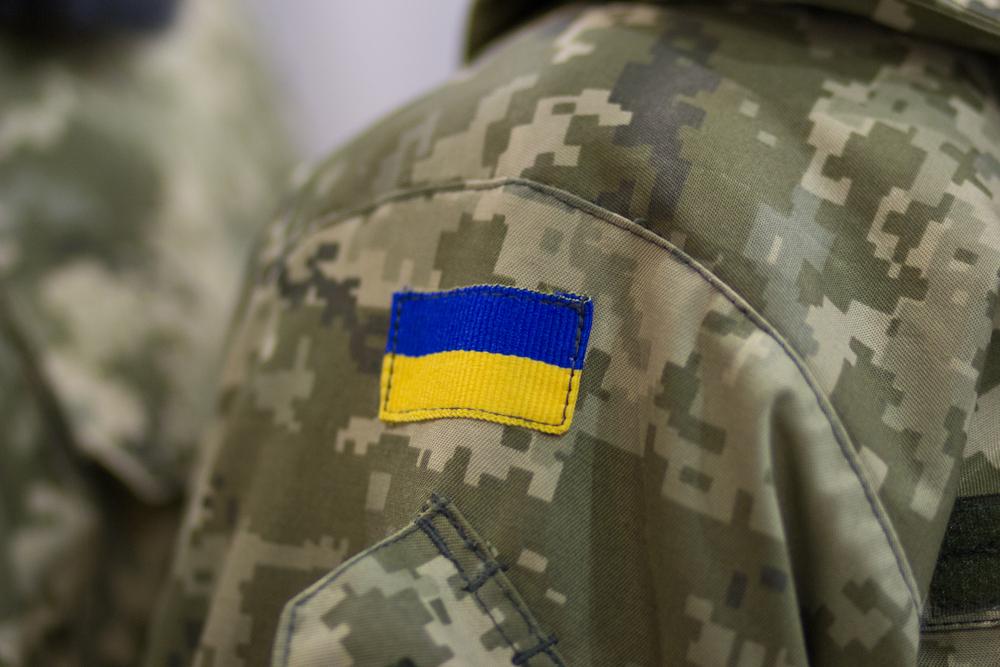 День флага в Украине