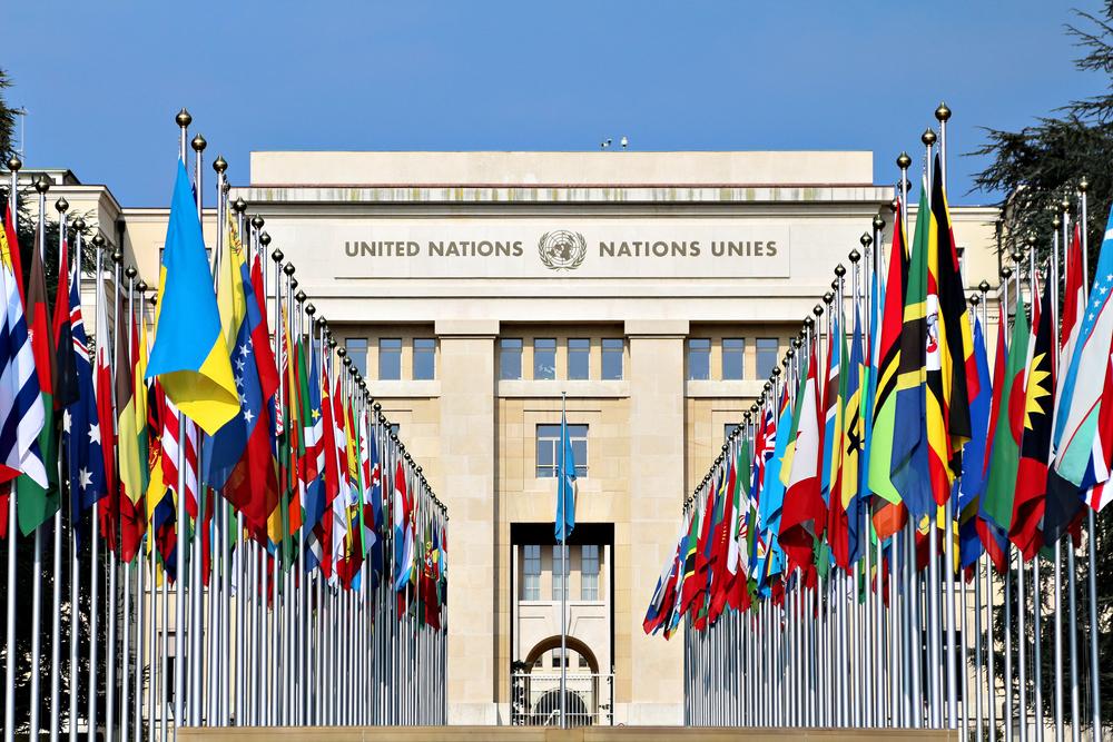 Женева: город 187 стран.Вокруг Света. Украина