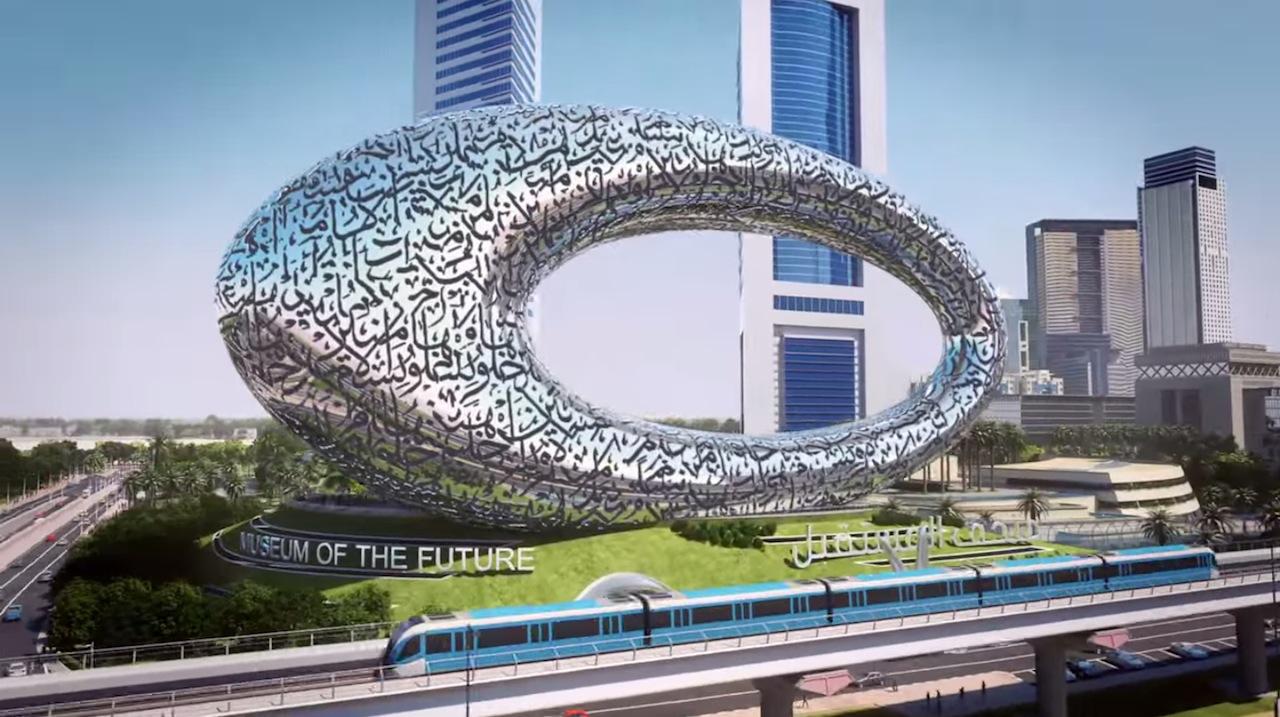 В Дубае строят Музей будущего за $136 млн.Вокруг Света. Украина