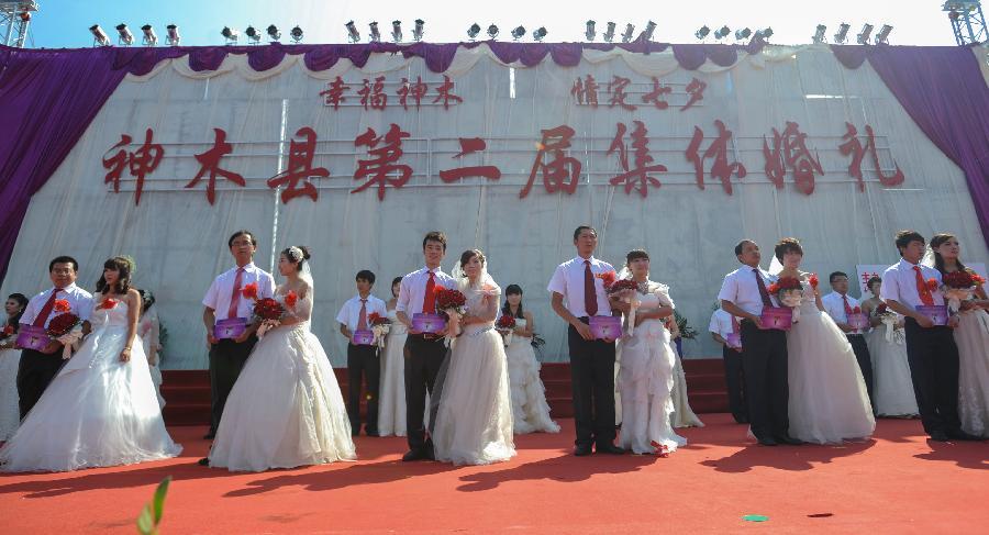 массовая свадьба на фестиваль Qixi