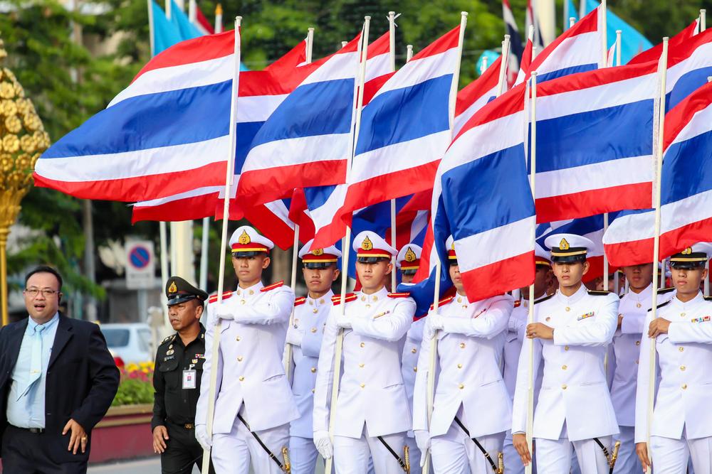 День рождения ее Величества королевы в Таиланде
