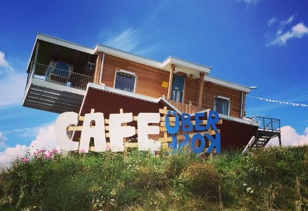 Кафе вверх тормашками.Вокруг Света. Украина