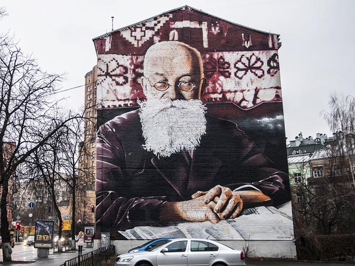Сечевых Стрельцов, 75