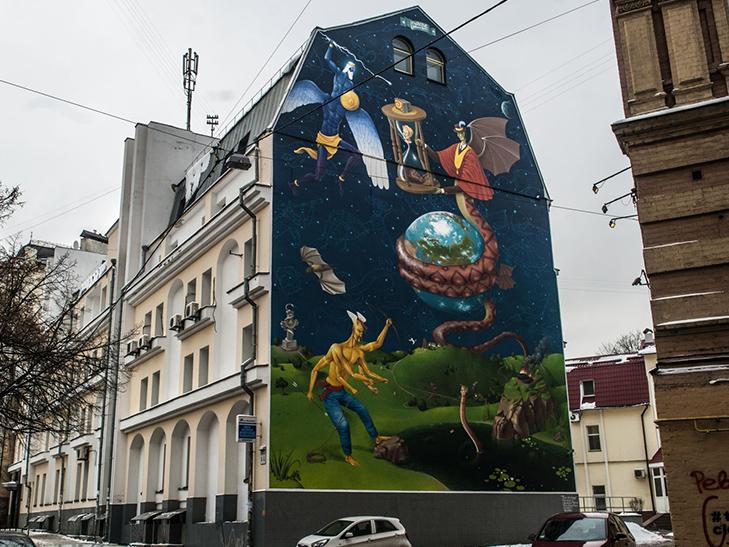 Стрелецкая, 46