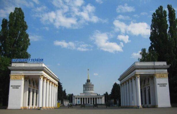 ВДНХ, Киев, Украина
