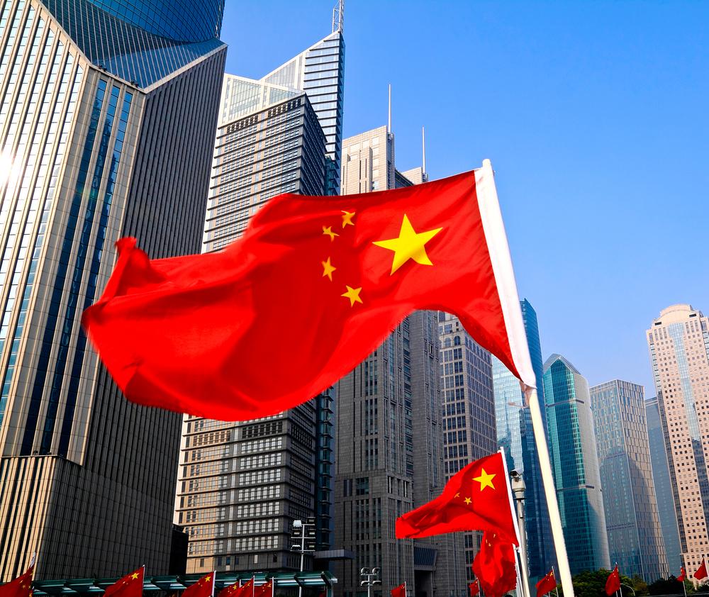 Национальный день в Китае