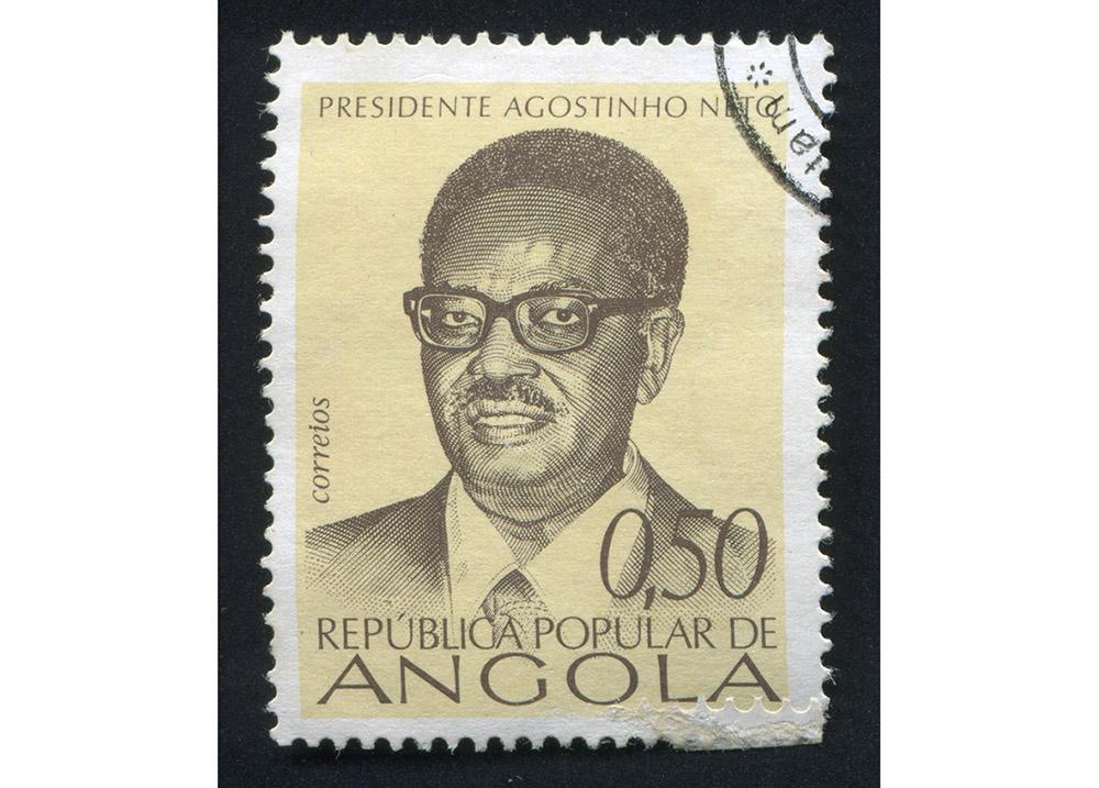День национальных героев в Анголе