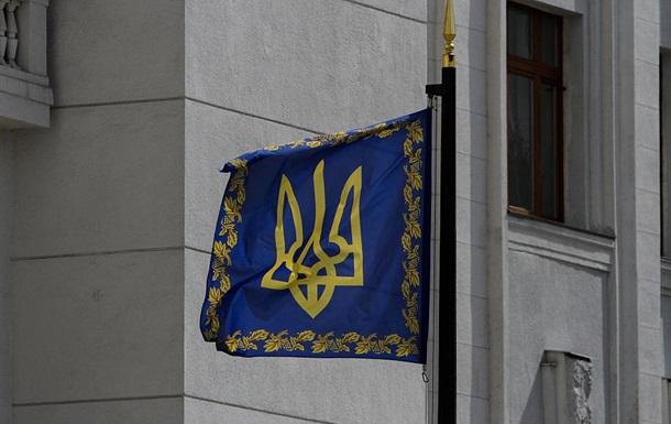 Названо место Украины в рейтинге верховенства закона.Вокруг Света. Украина
