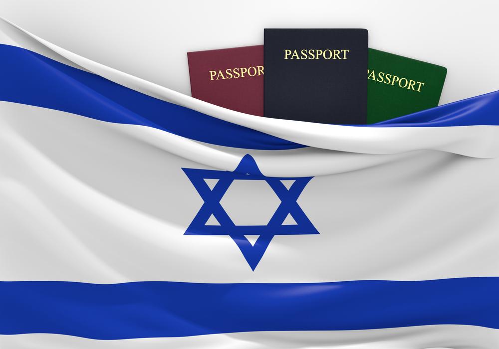 Израиль заинтересован в иммигрантах-предпринимателях
