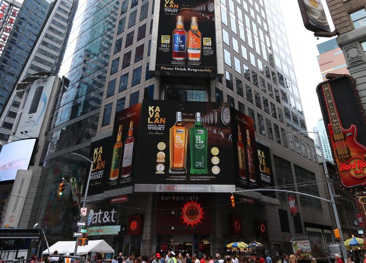Тайвань выходит на мировой рынок виски.Вокруг Света. Украина