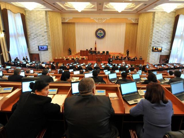 В Кыргызстане не могут найти Конституцию.Вокруг Света. Украина
