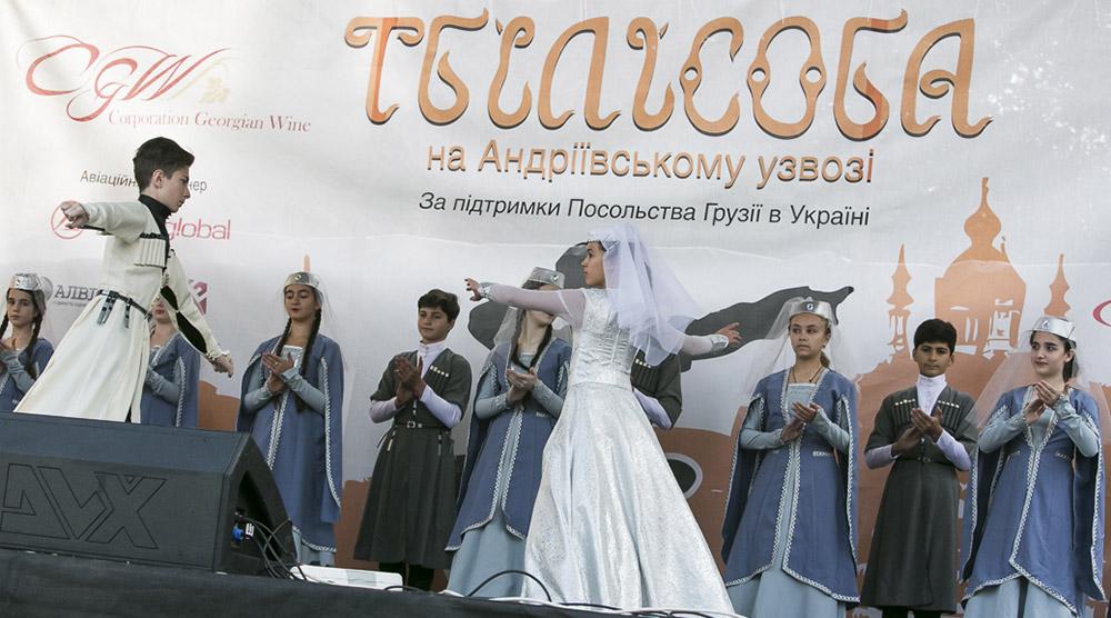 Тбилисоба на Андреевском.Вокруг Света. Украина
