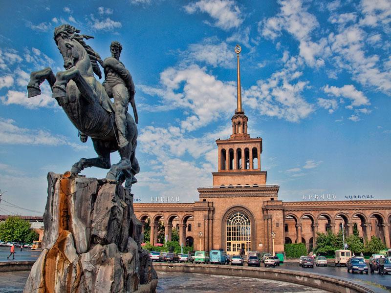 Ход конем: путешествие в Ереван.Вокруг Света. Украина