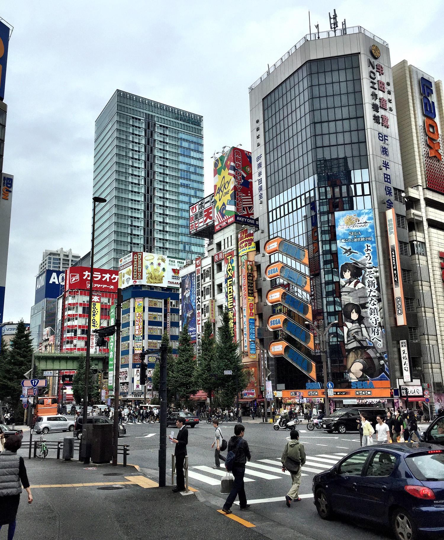 Начало Акихабара - крупнейшего в мире района электроники и анимэ