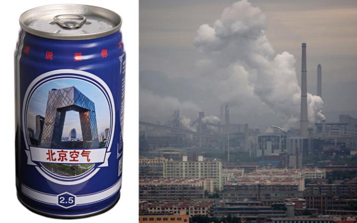 Законсервированный смог – новый сувенир из Китая
