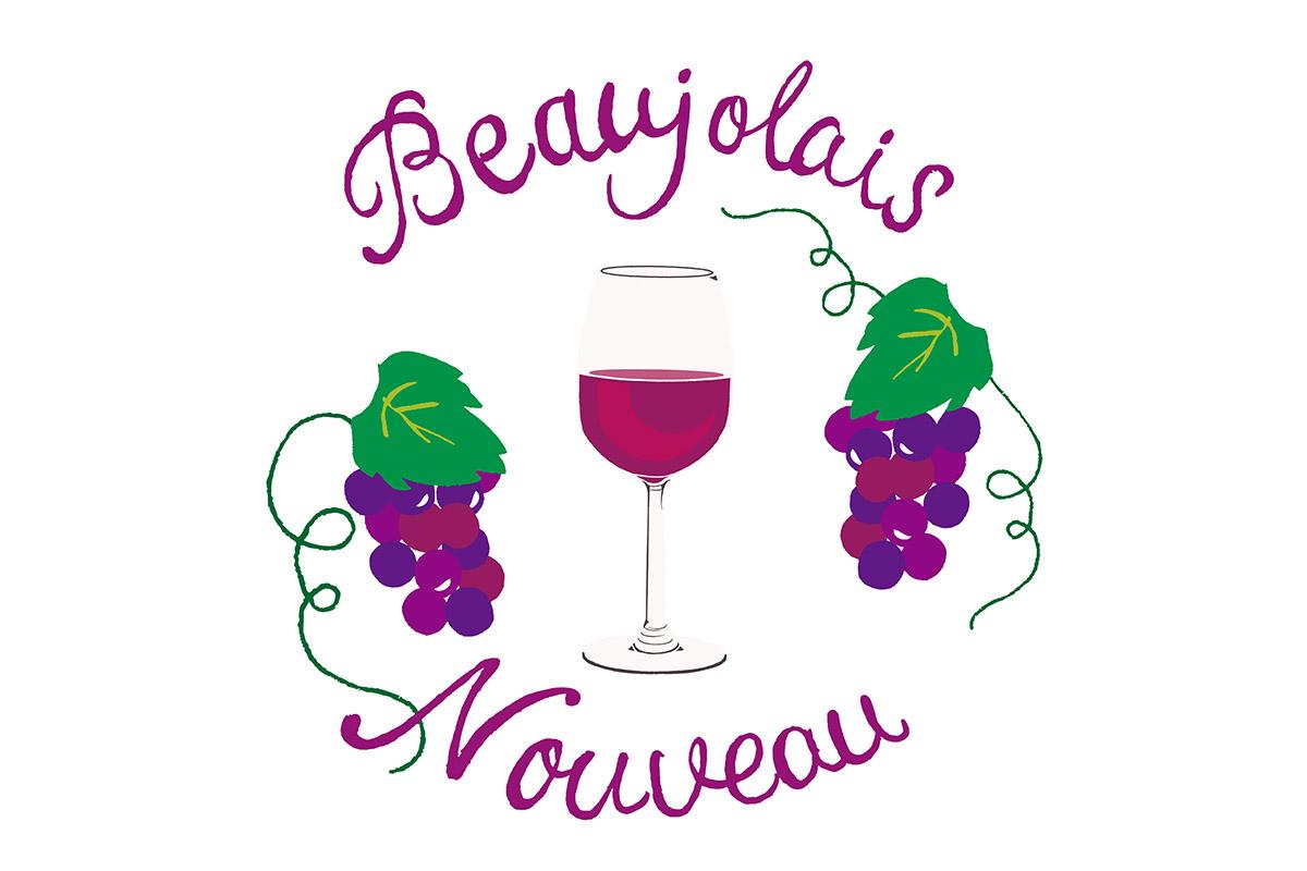День Beaujolais Nouveau во Франции