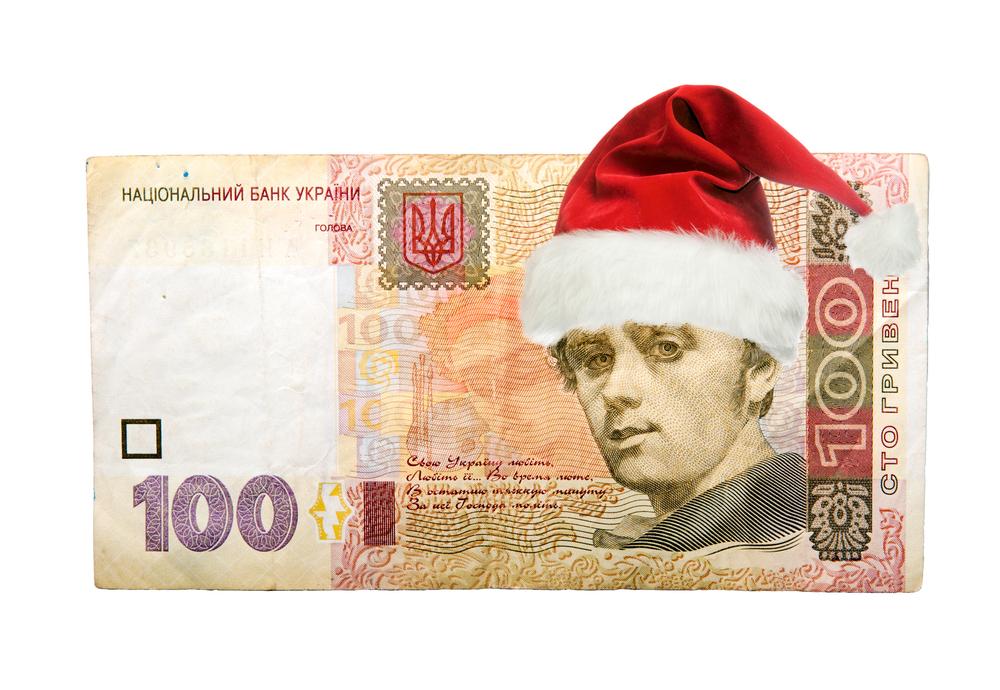 Новый год в Украине: ТОП-10 мест.Вокруг Света. Украина