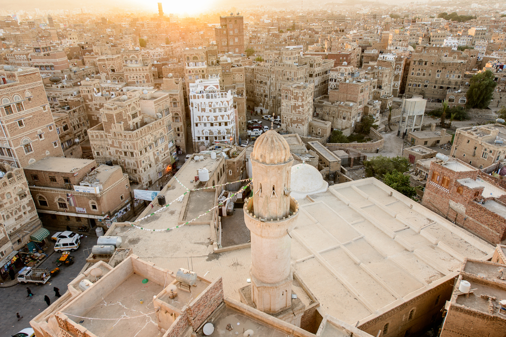 День независимости в Йемене