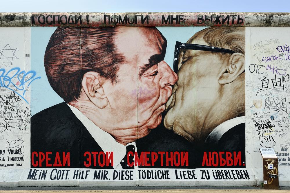 9 ноября в истории Германии