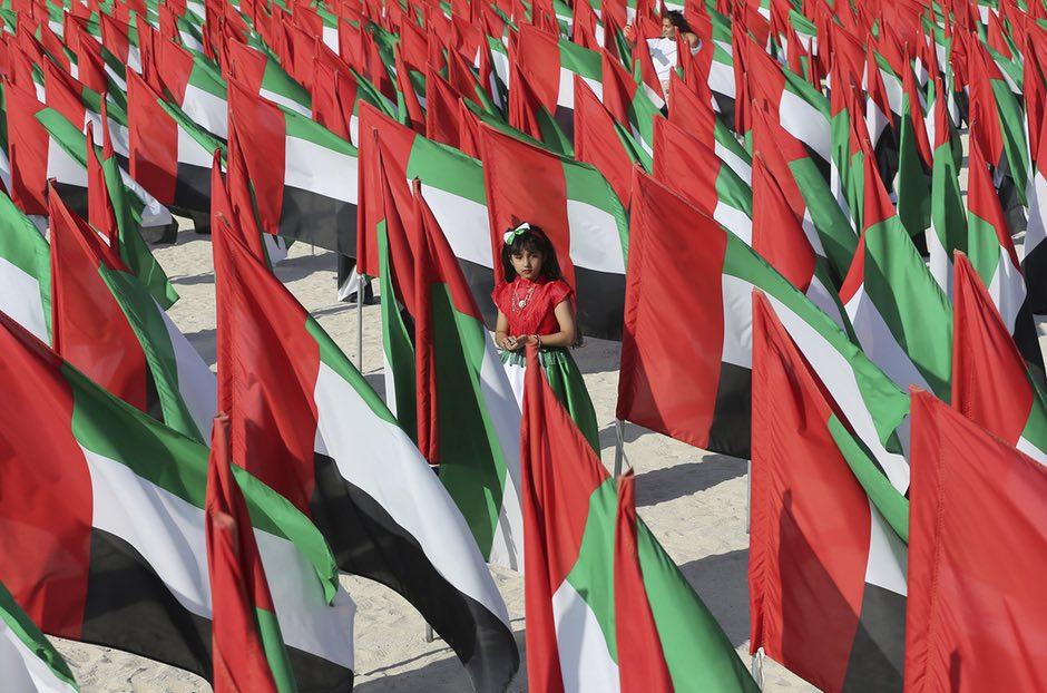 Национальный день в ОАЭ