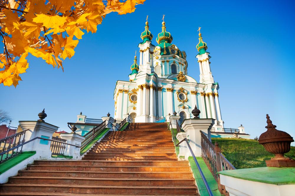 Андреевская церковь - лебединая песня Бартоломео Растрелли.Вокруг Света. Украина