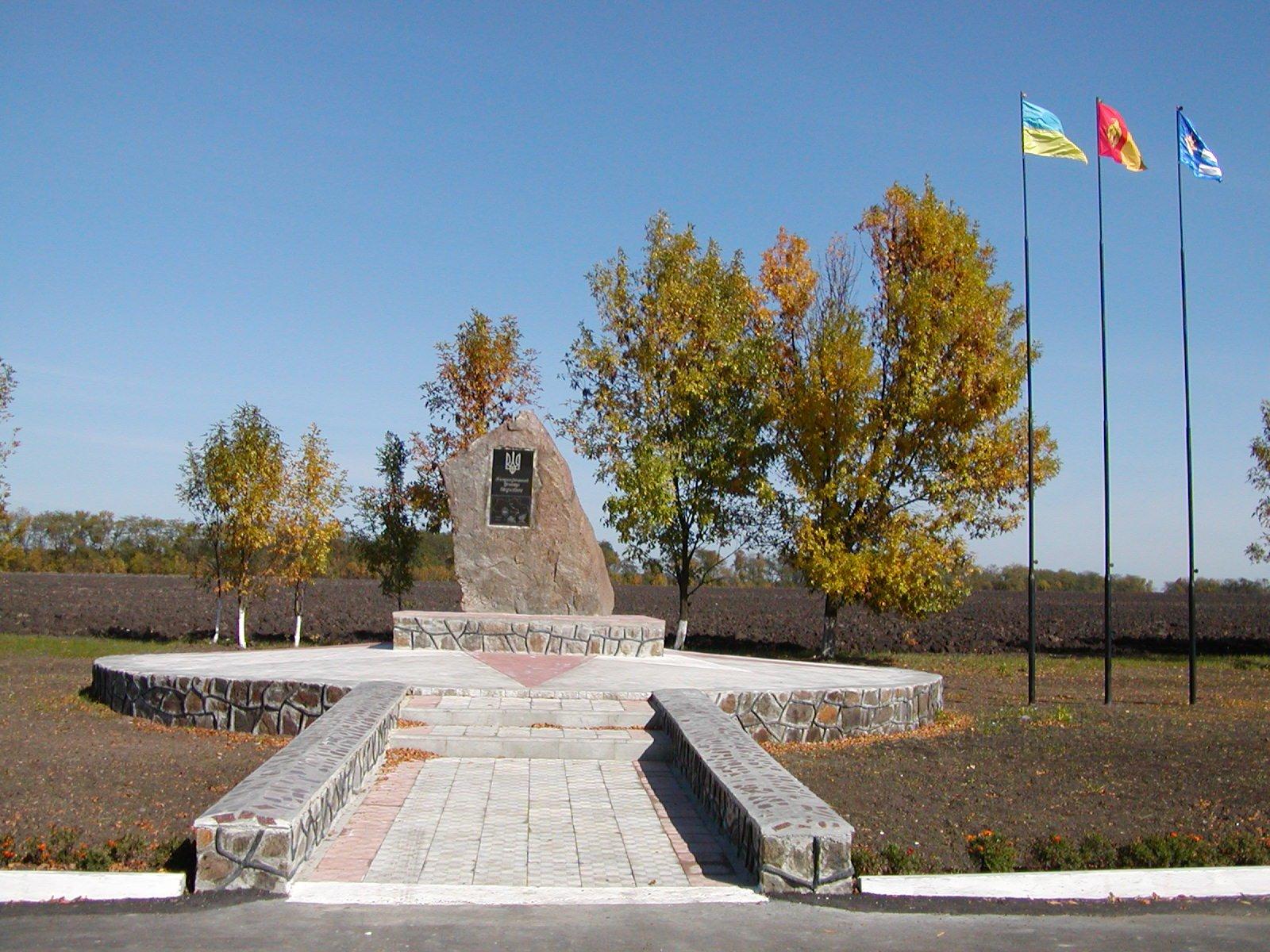 Фото: dv.kr-admin.gov.ua