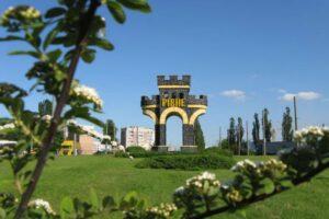 5 лучших достопримечательностей Ровенской области